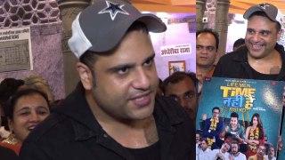 Krishna Abhishek talks on Life Main Time Nahi Hai Kisi Ko film;Watch video | FilmiBeat