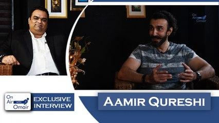 Omair Alavi Ft. Amir Qureshi - On Air with Omair
