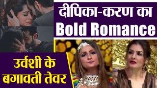 Nach Baliye 9: Urvashi Dholakia gets angry on Raveena; Hina Khan & Rajan controversy | FilmiBeat