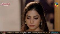 Ishq Zahe Naseeb Episode 13 HUM TV Drama 13 September 2019