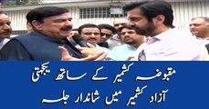 Anchor Adil Abbasi talks to Pakistani starts at Azad Kashmir Jalsa
