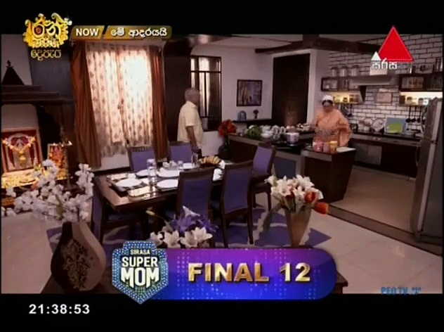 Me Adarayai Teledrama - 1418 - 13th September 2019 Thumbnail