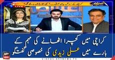 Ali Zaidi talks about clean Karachi campaign