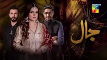 Jaal - Episodes 28 - September 13, 2019 || HUM TV Drama Jaal || Jaal (13/9/2019)