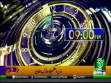 Bulletin 09 PM 13 September 2019 Such tv