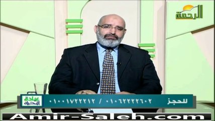 هل فاكهة المانجو لها أضرار | الدكتور أمير صالح