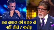 KBC 11: Amitabh Bachchan asked this question for 7 Crore to Sanoj Raj; Check Out   FilmiBeat
