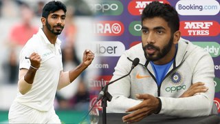 Bumrah Rates His Maiden Five wicket Haul In Test Cricket As Personal Favourite