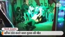 सिवनी में नागिन डांस करते वक्त युवक की मौत; गुलाटी लगाने से सिर में चोट आई थी
