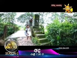 Sinidu Sapaththu Sinhala Tele Film