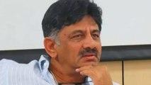 DK Shivakumar : ಇಡಿ ಅಧಿಕಾರಿಗಳ ಈ ಹೇಳಿಕೆಗೆ ರಾಜಕಾರಣಿಗಳು ತಲೆ ತಗ್ಗಿಸಲೇಬೇಕು | Oneindia Kannada