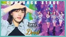 [Comeback Stage] CLC - Devil, 씨엘씨 - Devil Show Music core 20190914