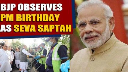 BJP celebrates PM Modi's birthday week as Seva Saptah