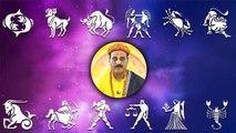 Weekly Horoscope (16 September to 23 September ) साप्ताहिक राशिफल | Astrology | Boldsky
