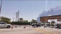 هجوم بواسطة طائرات مسيرة على منشأتين نفطيتين لأرامكو في السعودية