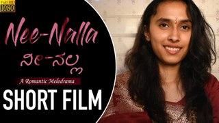 Nee Nalla Kannada Short Movie | ಕನ್ನಡದ ಪ್ರೇಮ ಕಥೆ ನೀ ನಲ್ಲ