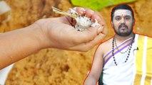 Pitru Paksha 2019 : ಪಿತೃ ಪಕ್ಷ 2019   ಇತಿಹಾಸ, ಮಹತ್ವ ಹಾಗು ಆಚರಣೆಯ ದಿನಗಳು
