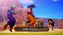 Dragon Ball Z Kakarot - Gameplay con Gohan