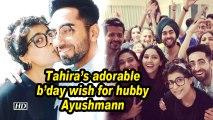 Tahira's adorable b'day wish for hubby Ayushmann