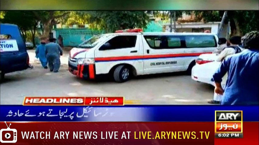 ARY News Headlines |Four security personnel martyred in firing incidents| 6PM | 14 Septemder 2019