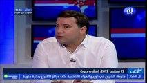 معز الجودي : التونسي كيف يشوف الجيش والامن واقفين تحس انو صوتو باش يمشي لمكانو الصحيح