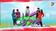 Jadugaryan Episode 1 HUM TV Drama