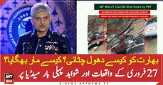 Video: How Indian jets were shot down by PAF on February 27