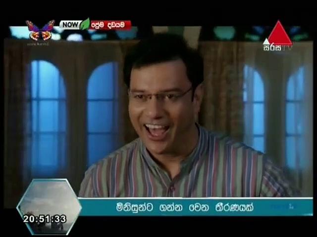 Prema Dadayama 3 (97) - 14-09-2019 Thumbnail