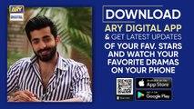 Meray Paas Tum Ho Episode 6 | Teaser | ARY Digital Drama