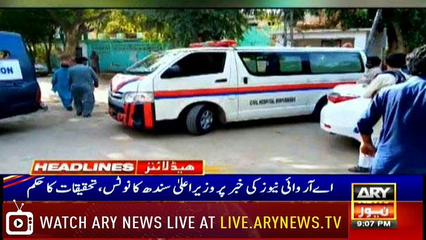 ARY News Headlines |Why did Shahbaz Gill resign?| 9PM | 14 Septemder 2019