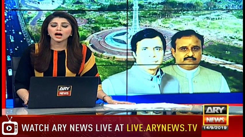 NEWS@9 |  ARYNews | 14 Septemder 2019