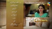 Qismat Episode 4 Promo HUM TV Drama