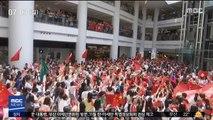 홍콩, 친중-반중 시위대 충돌…오늘 최대 분수령