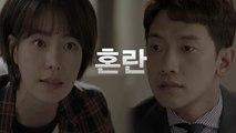 [welcome2life] EP27 ,Im Ji-yeon, Unbelievable Jung Ji-hoon's Word 웰컴2라이프 20190917