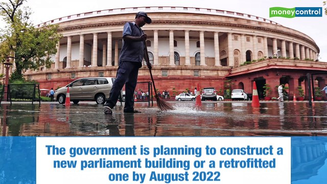 Will the iconic parliament building be replaced by a new one?