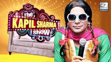 Sunil Grover Hints On Returning To Kapil Sharma Show?