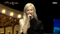 [Identity] 'The Rose of Versailles' is Tiffany 복면가왕 20190915