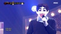 [2round]  'haystack' - Myeong-dong Colling  , '김서방' - 명동콜링 복면가왕 20190915