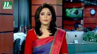 NTV Dupurer Khobor | 15 September 2019