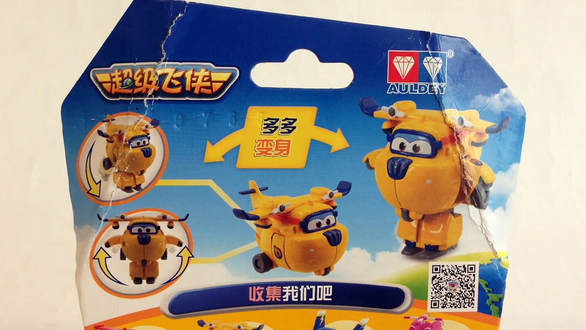 Super Wings Mini Transforming Donnie Robot Airplane 출동슈퍼윙스 신제품 장난감 - Unboxing Demo Review