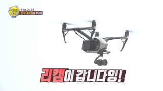 [HOT] We are fine!, 선을 넘는 녀석들 - 리턴즈 20190915