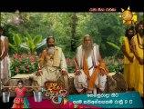 Ran Asipatha (84) -15-09-2019
