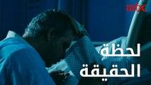 أبو عبدالله و أبو هشام في حديث من القلب إلى القلب  #جمان تابعوا أحداث هذه الحلقة من مسلسل جمان حصرياً على #MBC1