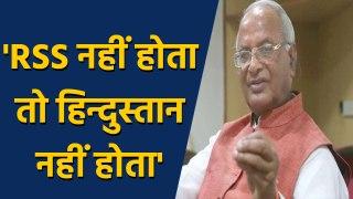 Rajasthan BJP Chief बनते ही बोले सतीश पुनिया- RSS नहीं होता तो Hindustan नहीं होता | वनइंडिया हिंदी