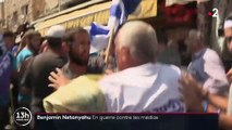 Israël : Benyamin Nétanyahou s'attaque aux médias en pleine campagne des législatives