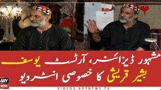 Special interview of Yousuf Bashir Qureshi