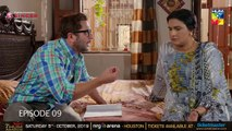 Resham Gali Ki Husna Episode 9 HUM TV Drama