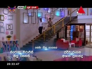 Prema Dadayama 3 (98) - 15-09-2019