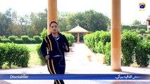 Shahrukh Ki Saaliyan Episode 16 - HAR PAL GEO