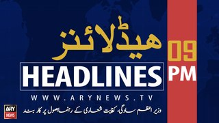 ARY NEWS HEADLINES | Prime Minister's simplicity and high-quality leadership on its rise | 09 PM | 15 SEPTEMBER 2019